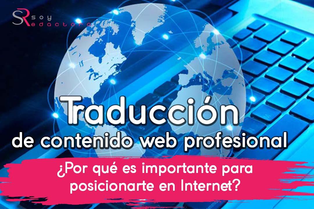 Traduccion web en Venezuela